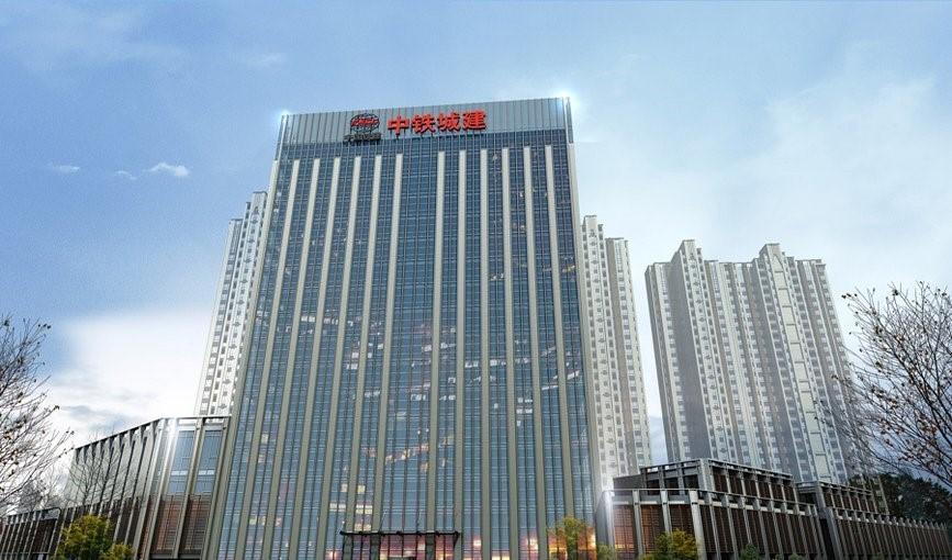 中国铁建洋湖垸