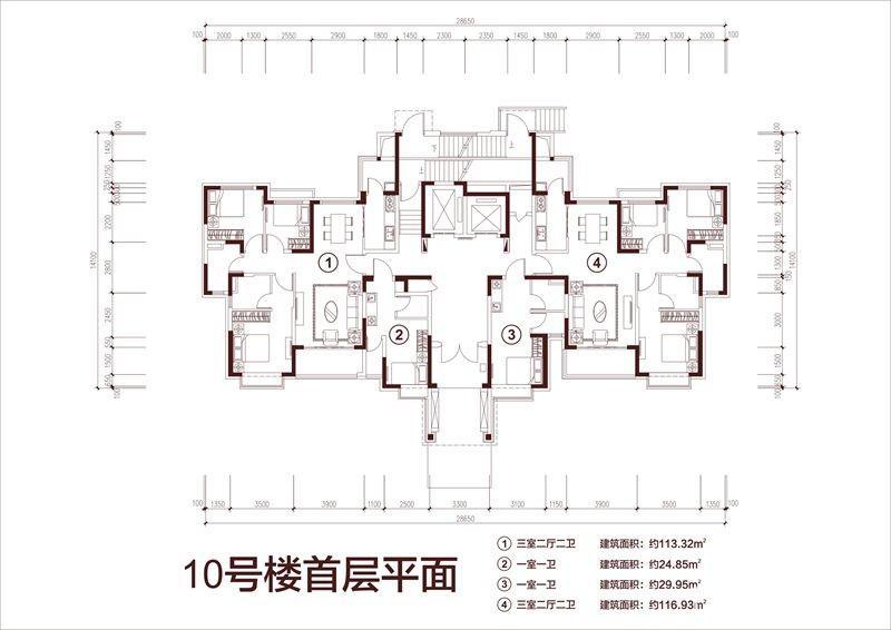 10号楼首层平面图