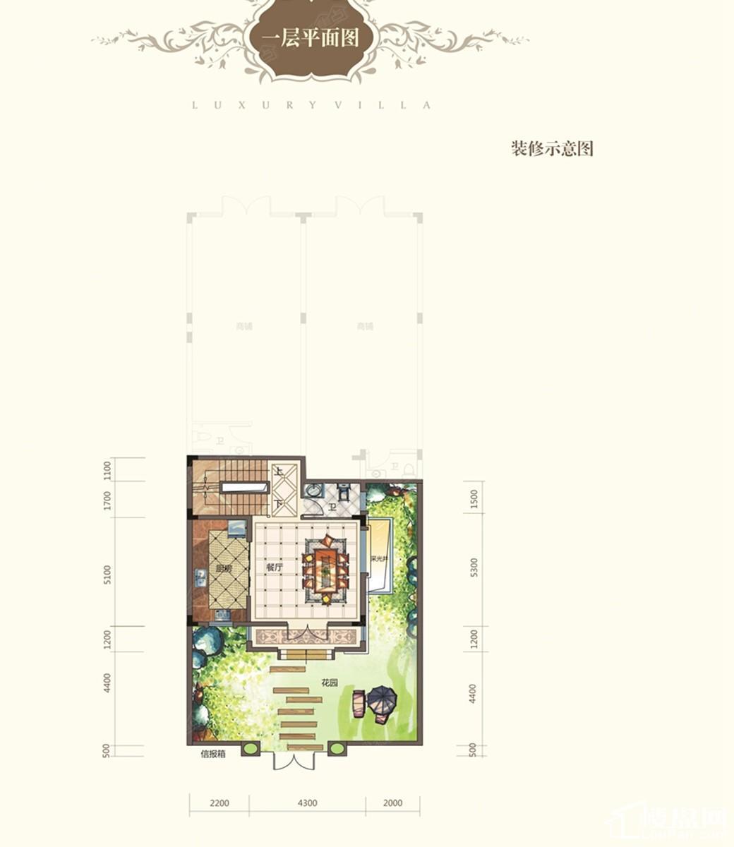 A户型一楼平面图