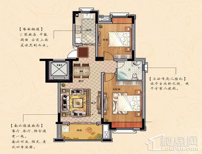 3#楼D5户型