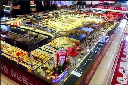 扬州新城吾悦广场实景图