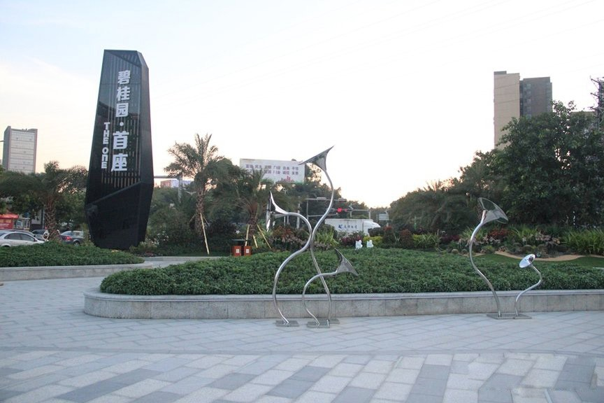 碧桂园·首座实景图