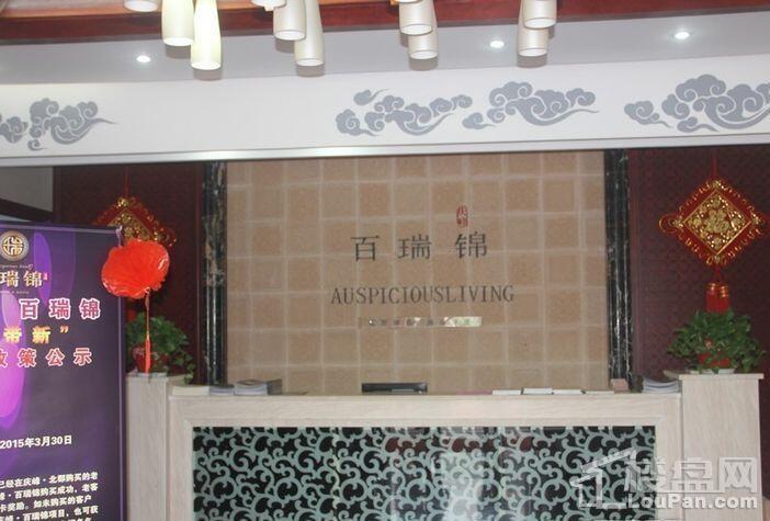 庆峰百瑞锦实景图