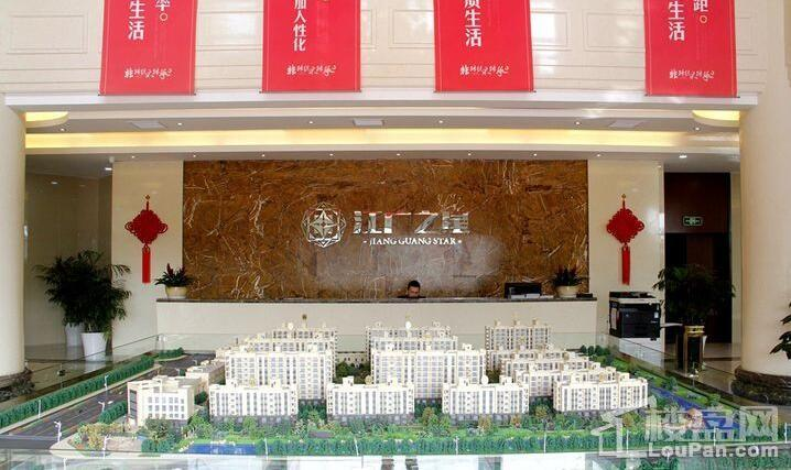 江广之星实景图