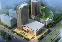 凯鑫国际金融中心