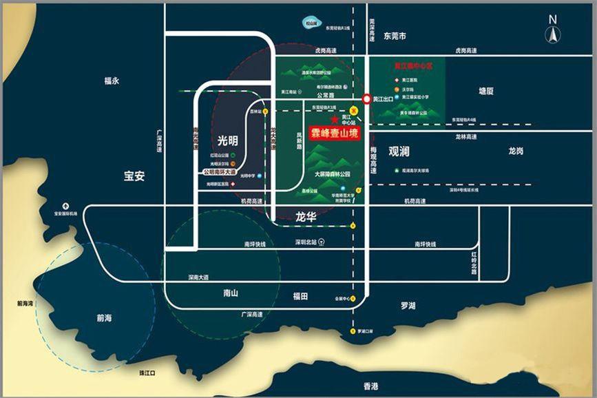 霖峰·壹山境位置图