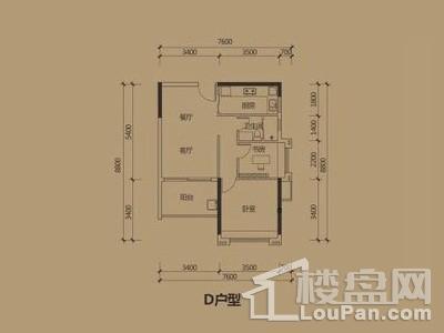 公寓D户型