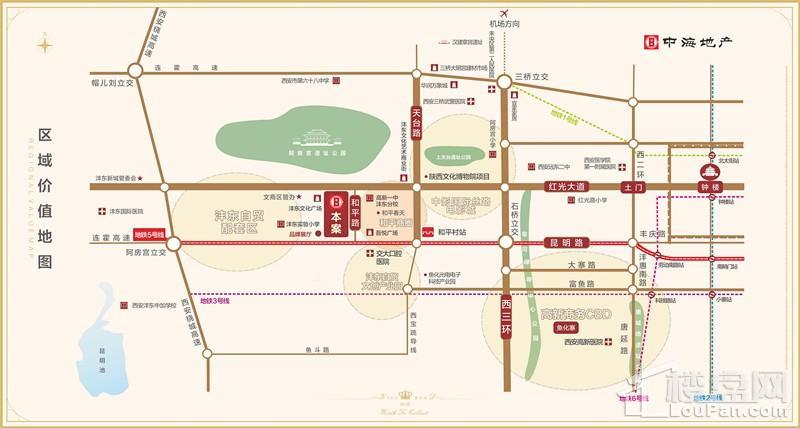 中海昆明路九号位置图