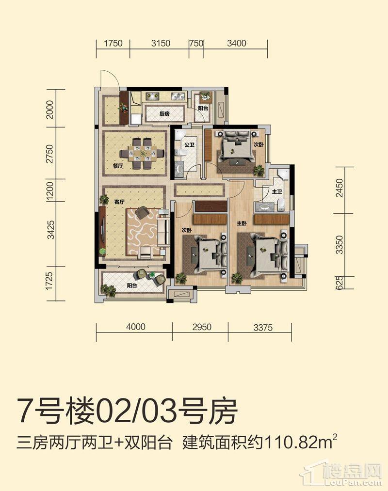 7号楼02/03号房