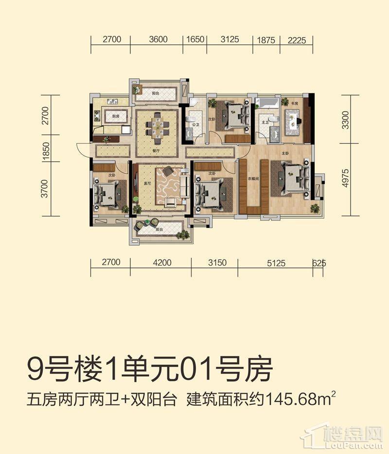 9号楼1单元01号房