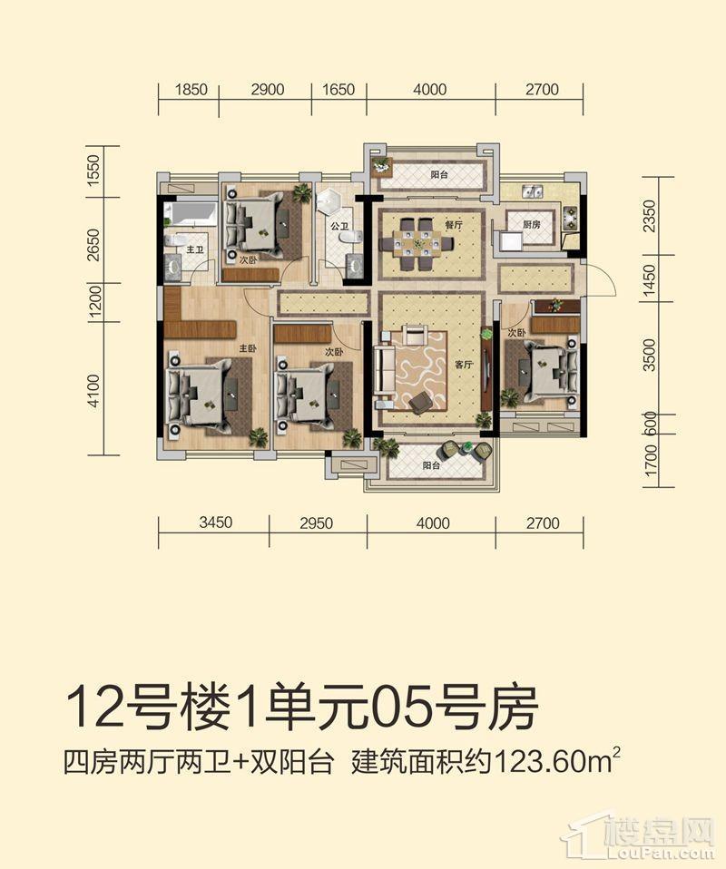 12号楼1单元05号房