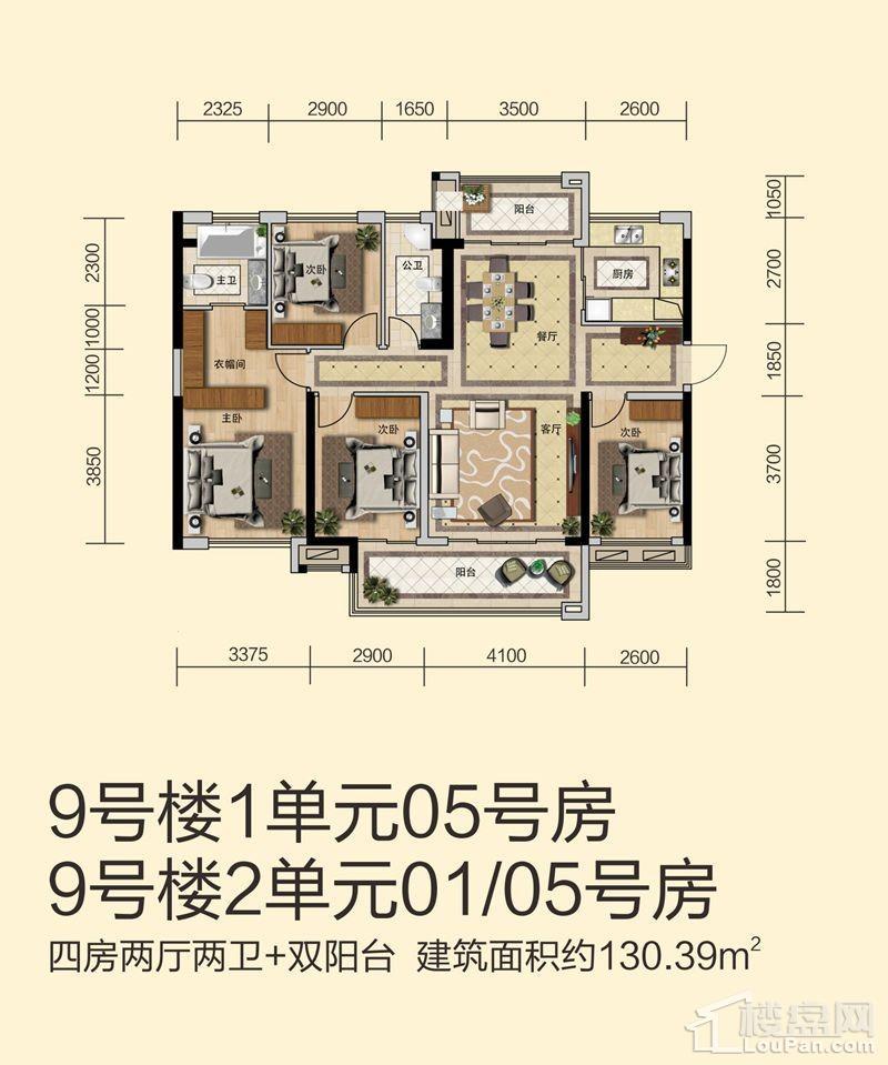9号楼1单元05号房/2单元01/05号房