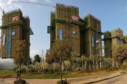 天誉城实景图