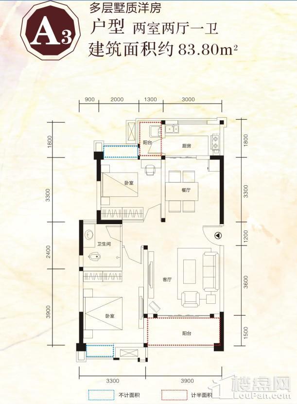 金海南城首座阳光里A3户型图
