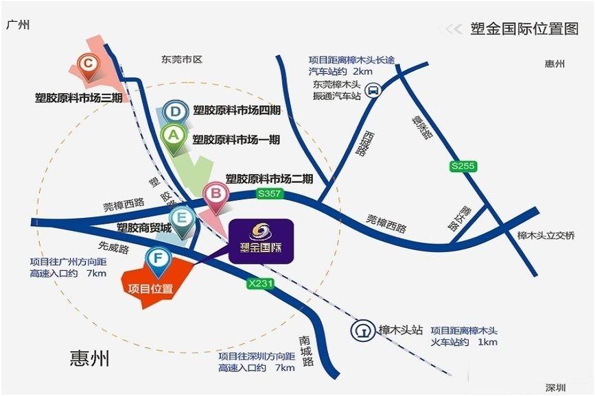嶺秀新城位置图