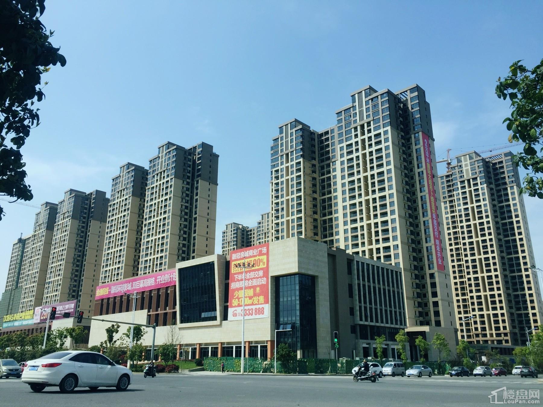融冠·亲城商业广场实景图
