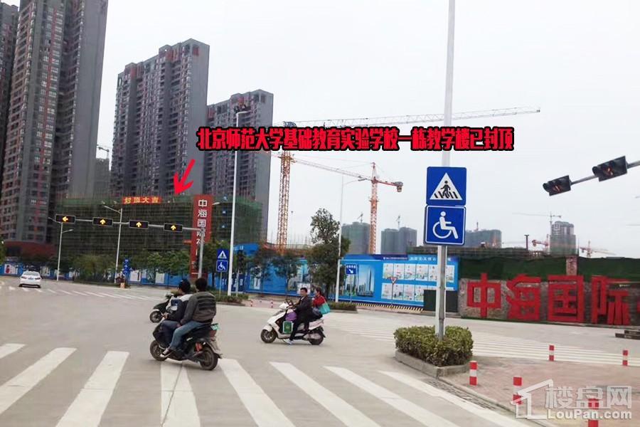 北京师范大学基础教育实验学校一栋教学楼已封顶(摄于2017.4.7)