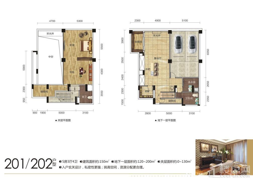 201/202户型洋房