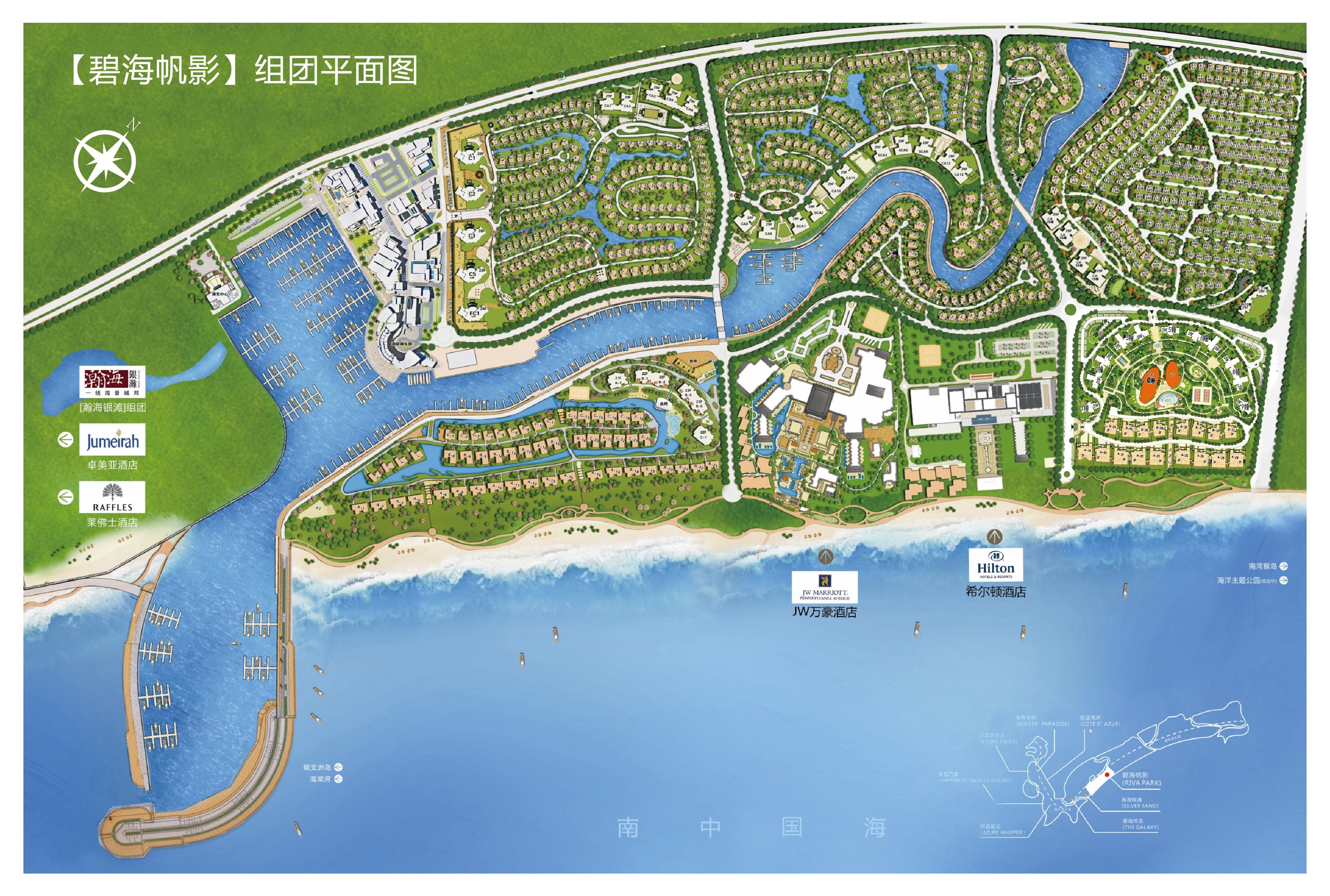 雅居乐清水湾实景图