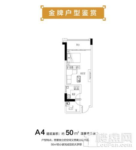 华晨第一城户型图