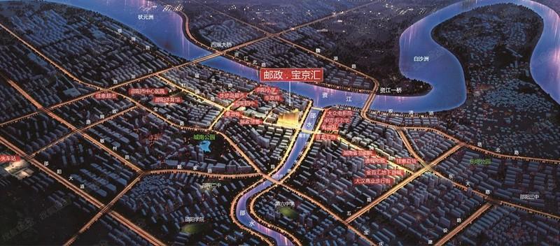 邮政宝京汇位置图