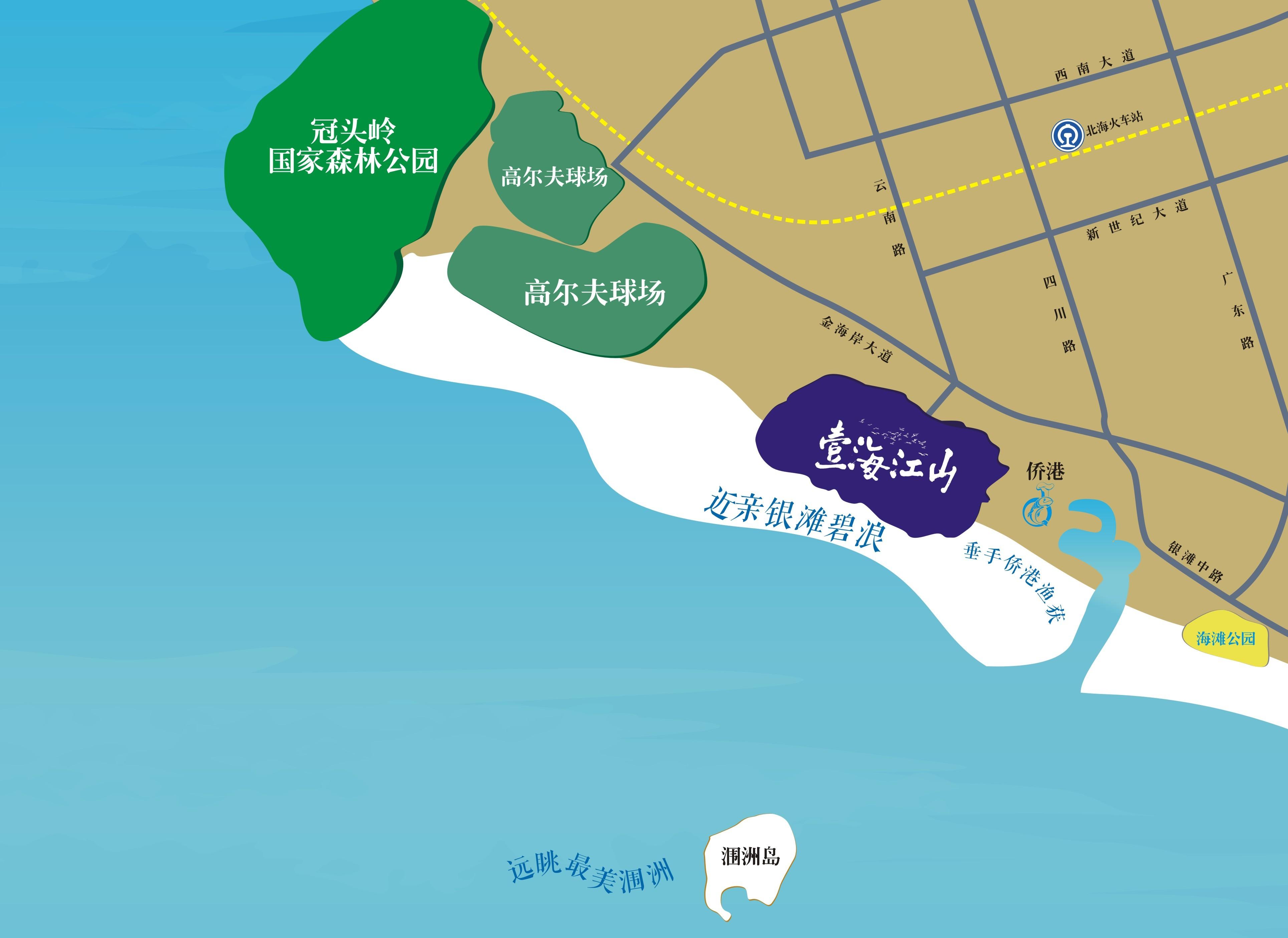 和居·壹海江山位置图