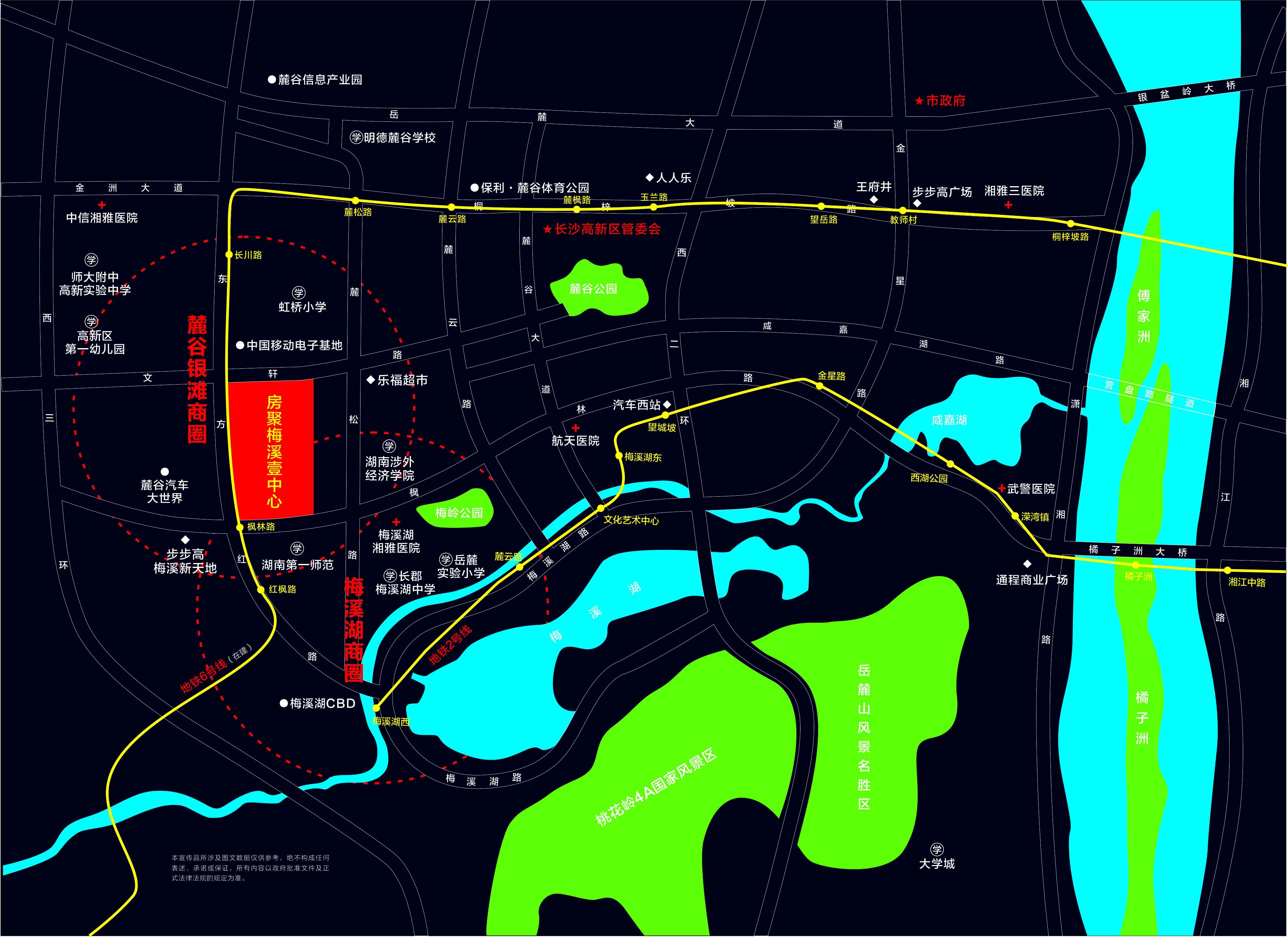 房聚梅溪壹中心位置图