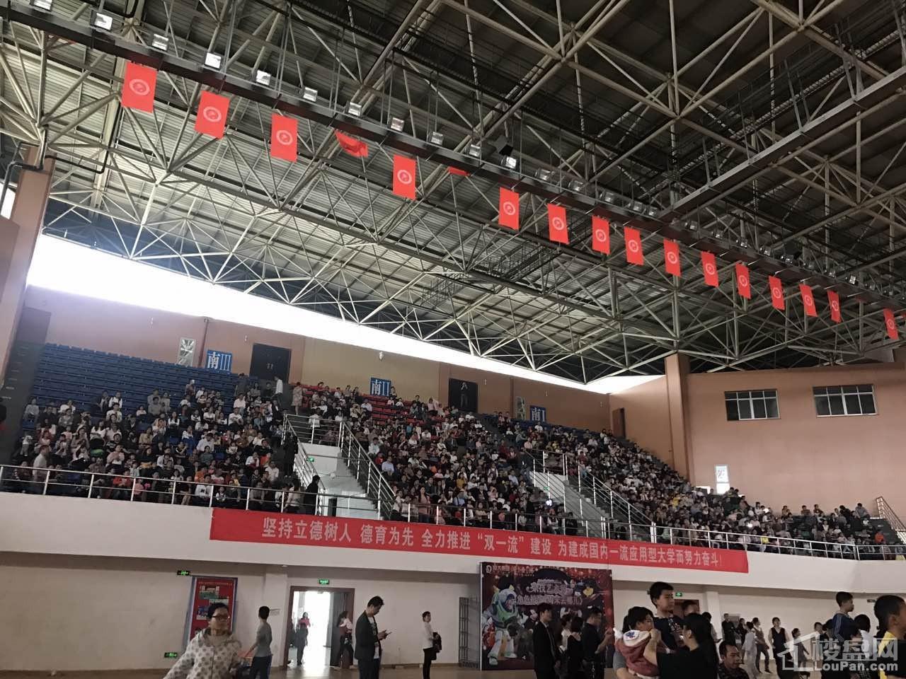 湘潭恒大书香门第活动照片