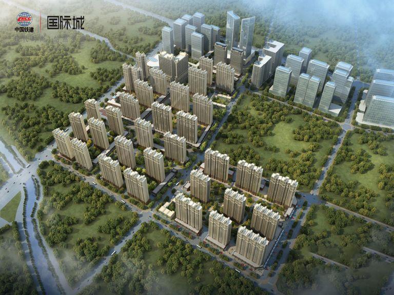 中国铁建·太原国际城