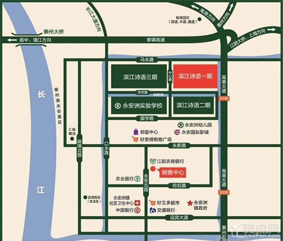滨江诗语位置图