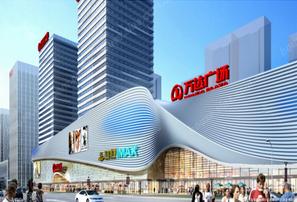 苏州吴中万达广场