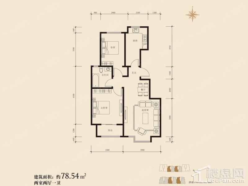 6-10#楼B户型