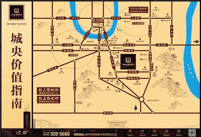 碧桂园·城央首府位置图