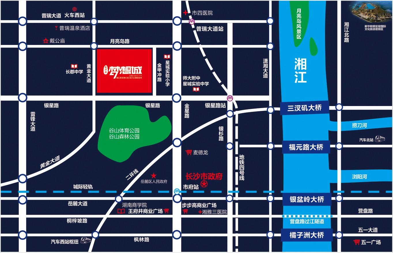 新华联梦想城位置图
