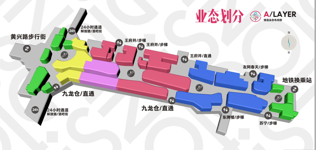 长沙国金中心位置图