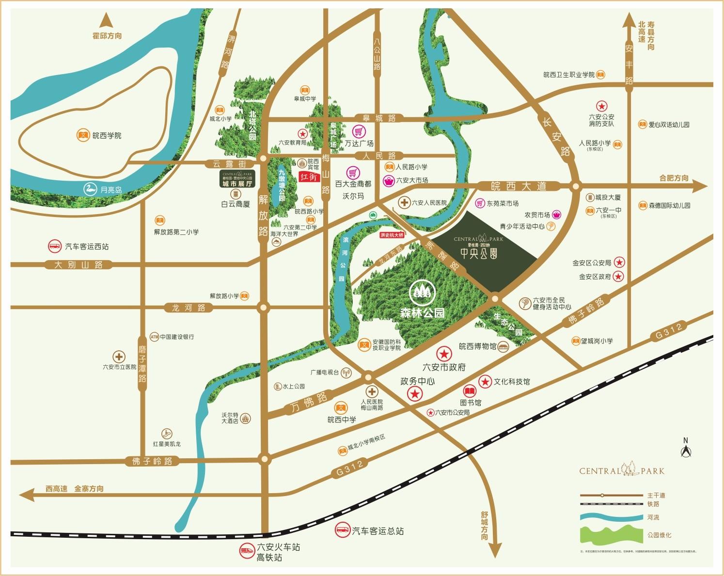 碧桂园·置地中央公园效果图