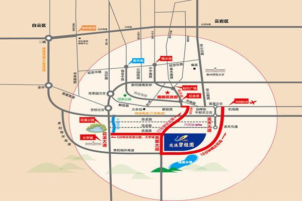 碧桂园花溪首府位置图