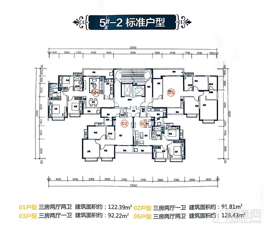 南宁恒大御景5#楼户型图