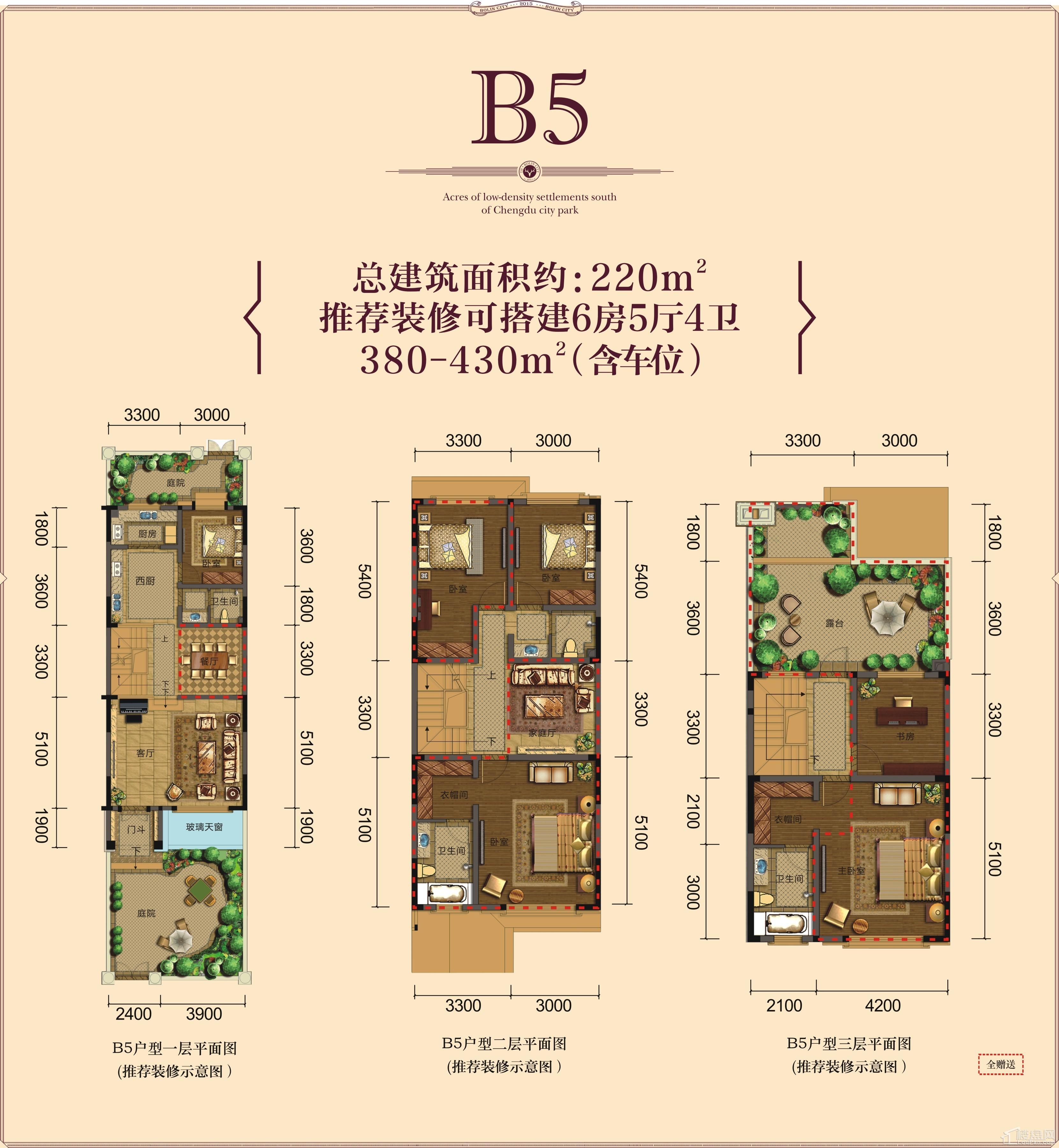 B5户型图