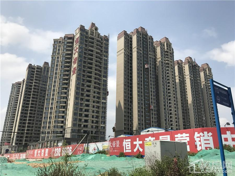 南宁恒大帝景(摄于2017.5.10)