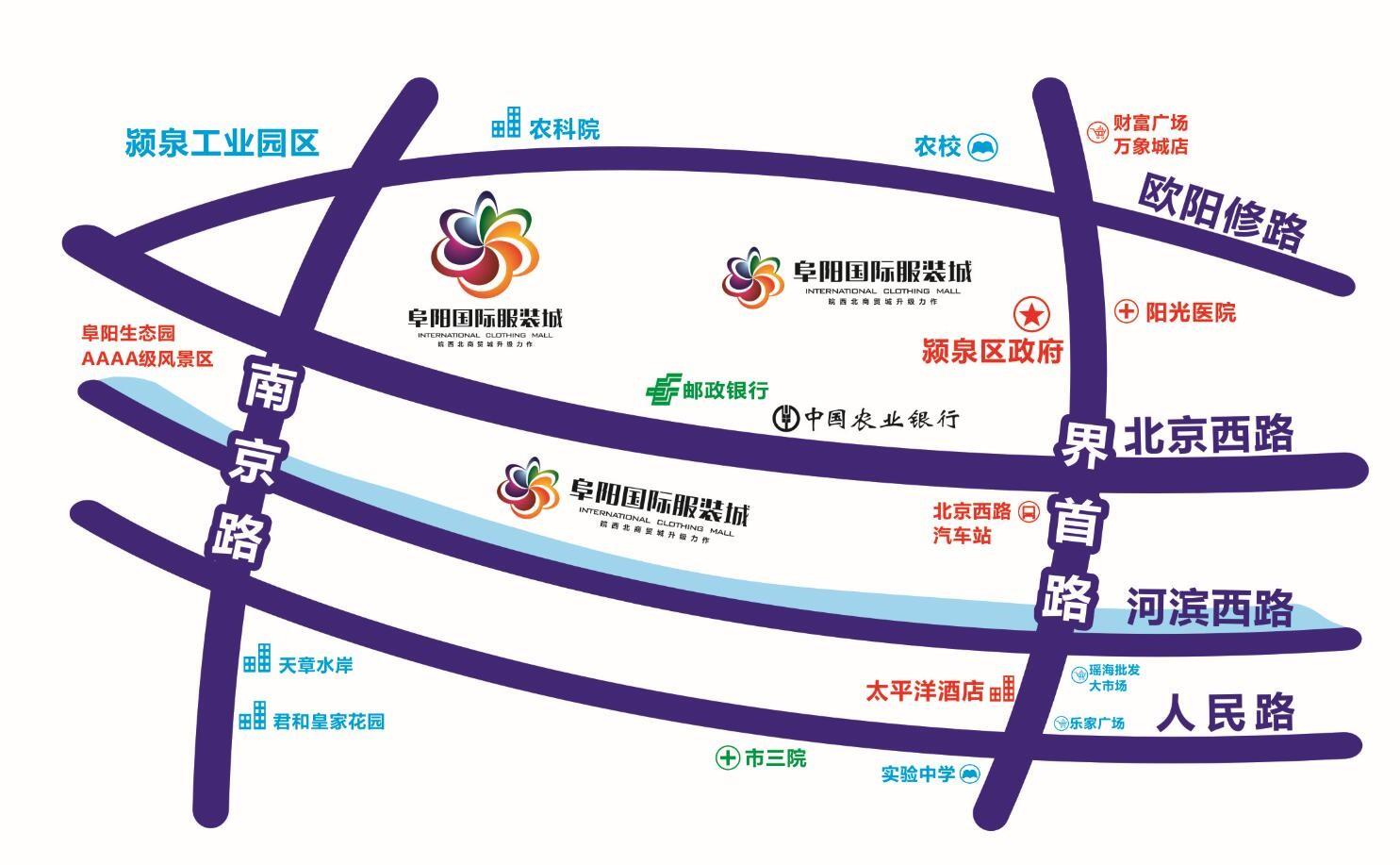 阜阳国际服装城位置图
