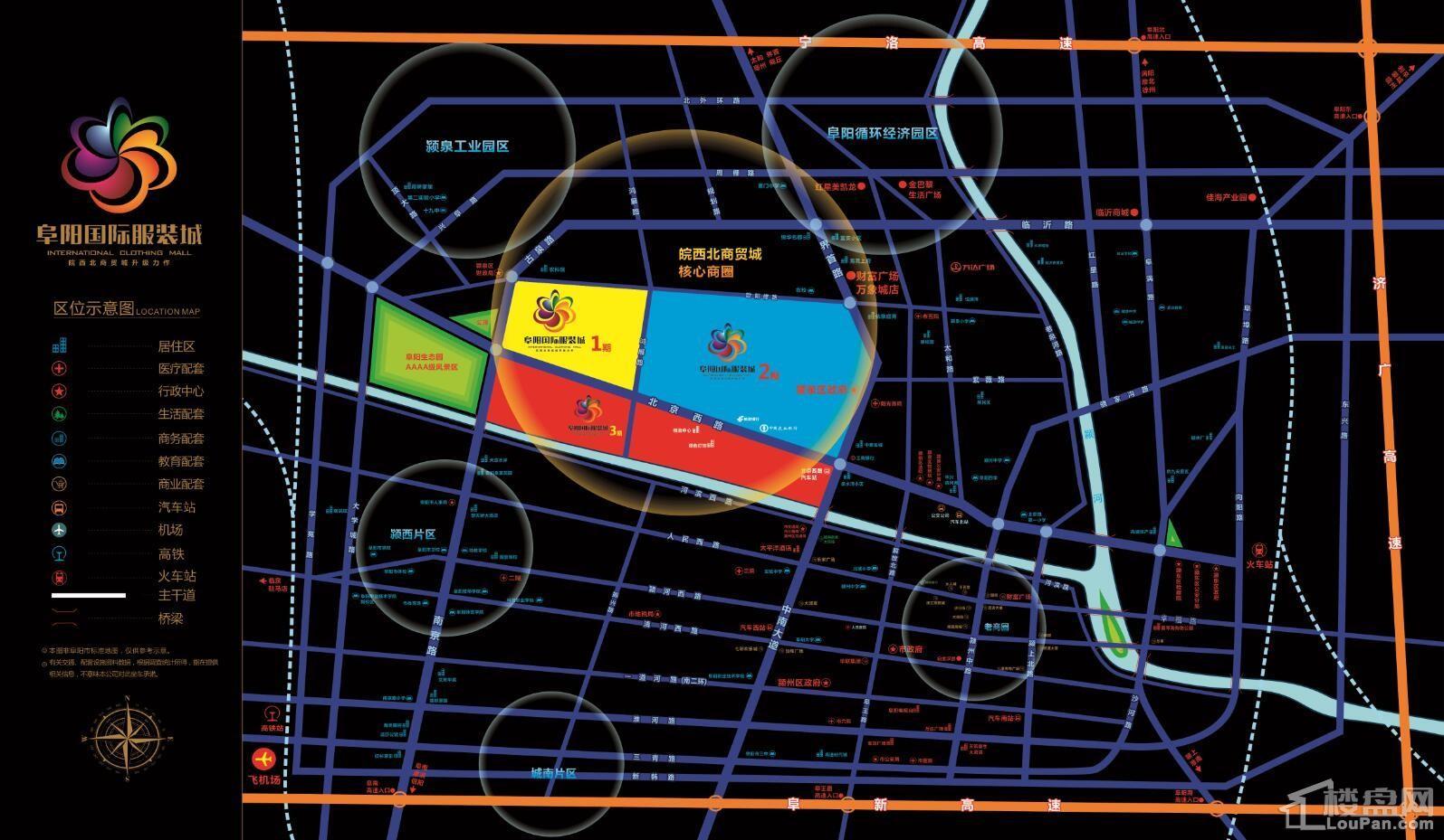 阜阳国际服装城 区位图
