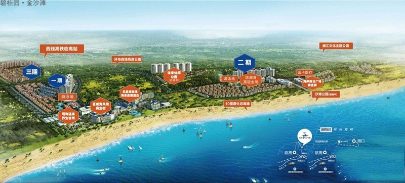 海南碧桂园金沙滩高清图