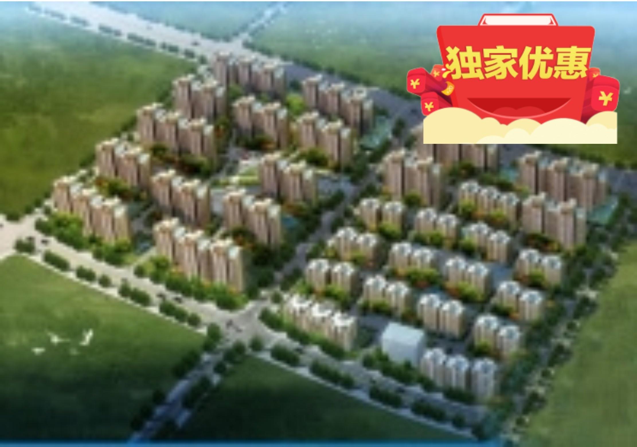 洛阳建业城高清图