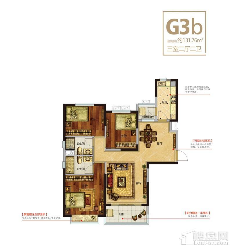 G3b户型