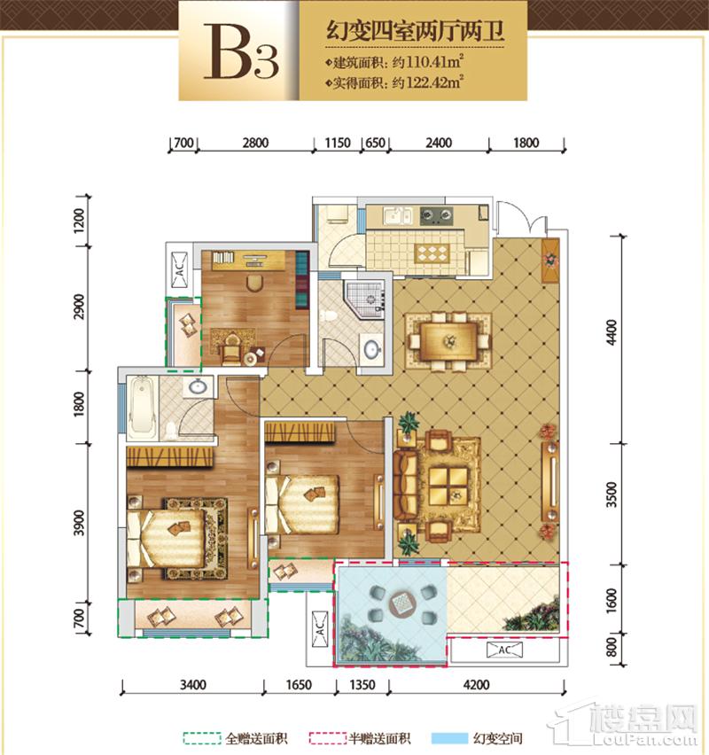 兴发·江岸公馆B3户型
