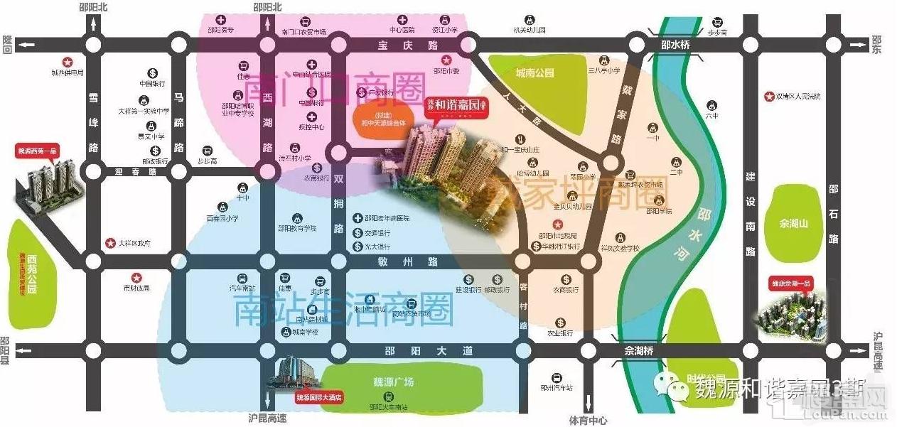 魏源·和谐嘉园3期位置图