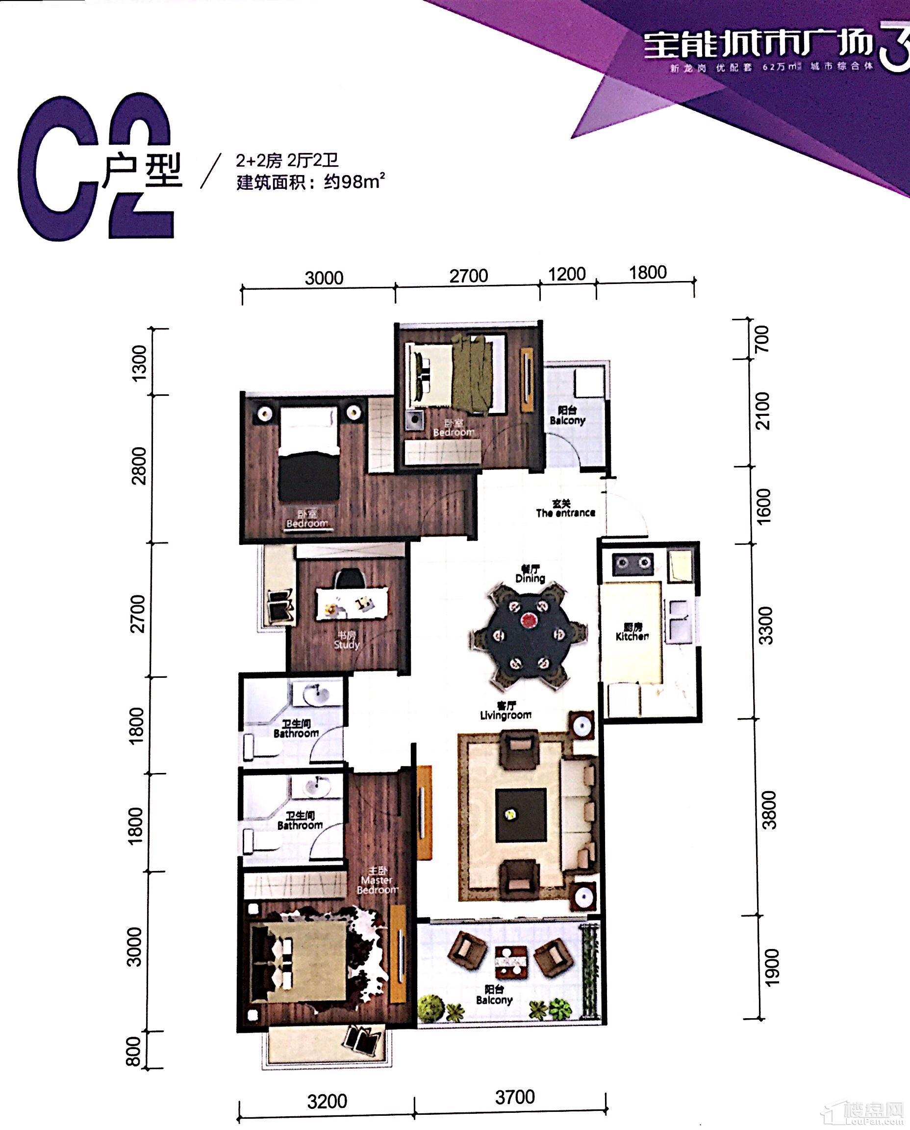 15#楼C2户型