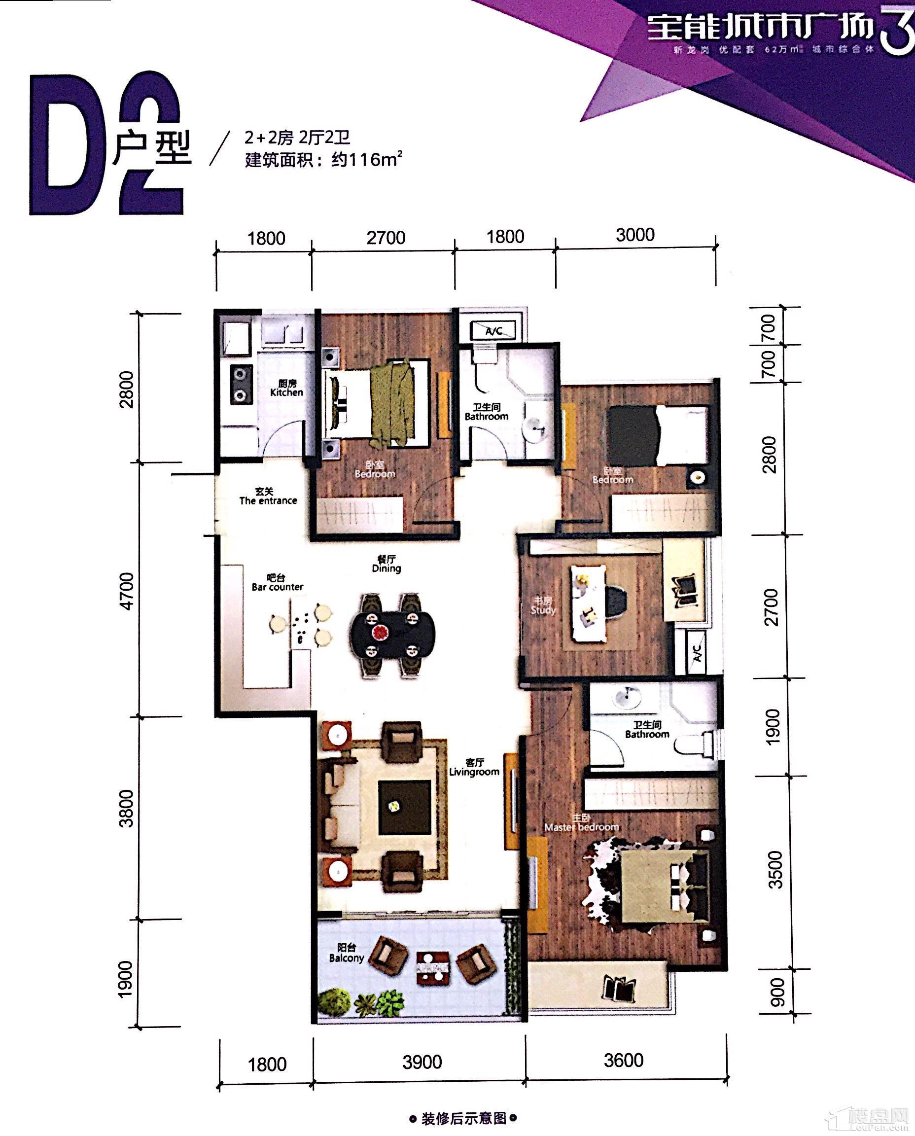 11#12楼D2户型
