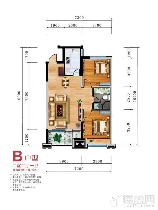 东方银座·莱茵城3D户型图B
